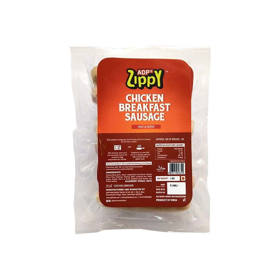 Zippy Chicken Breakfast Sausages 500 g