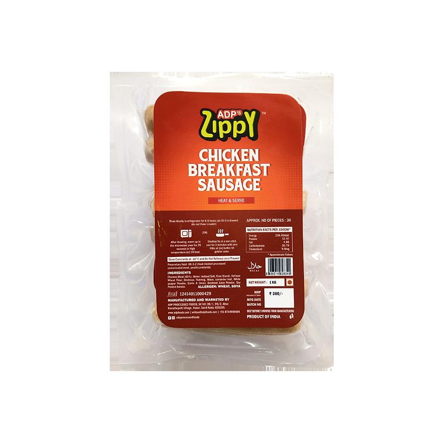 Zippy Chicken Breakfast Sausages 500 g