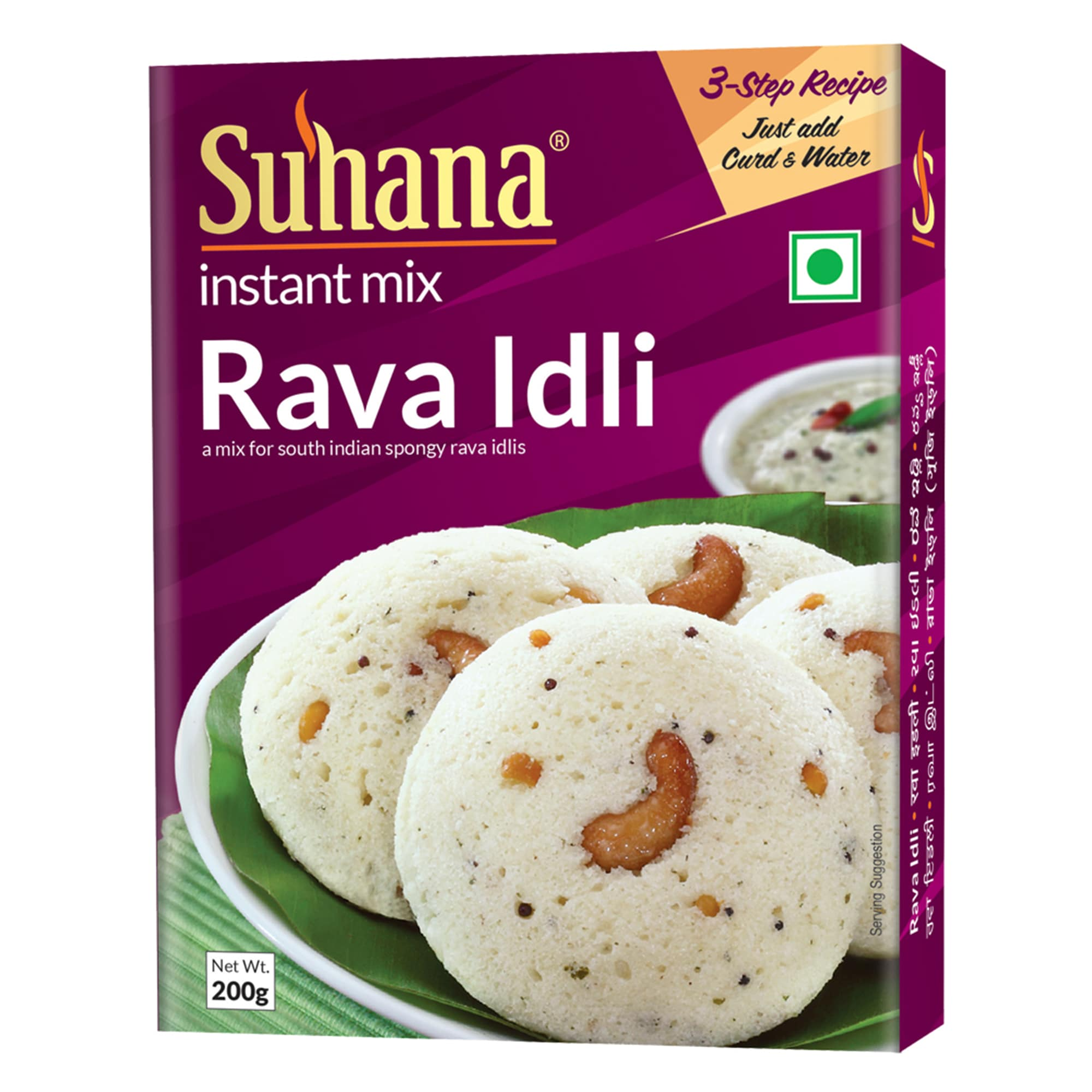 Suhana Rava Idli Mix 200g Box