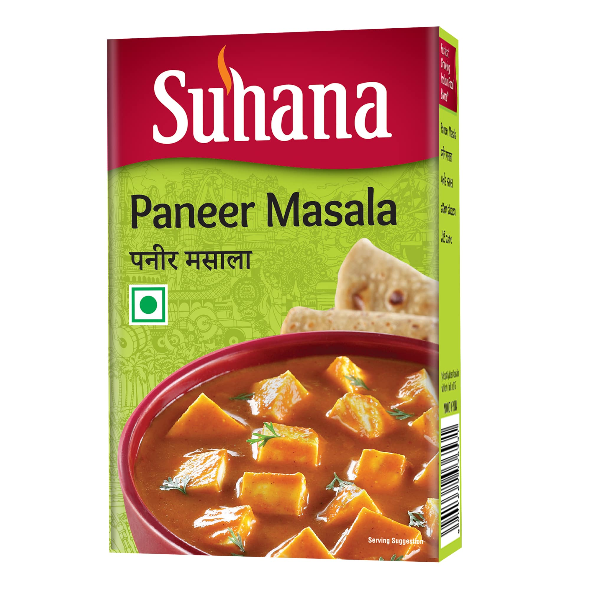 Suhana Paneer Masala 50g Box