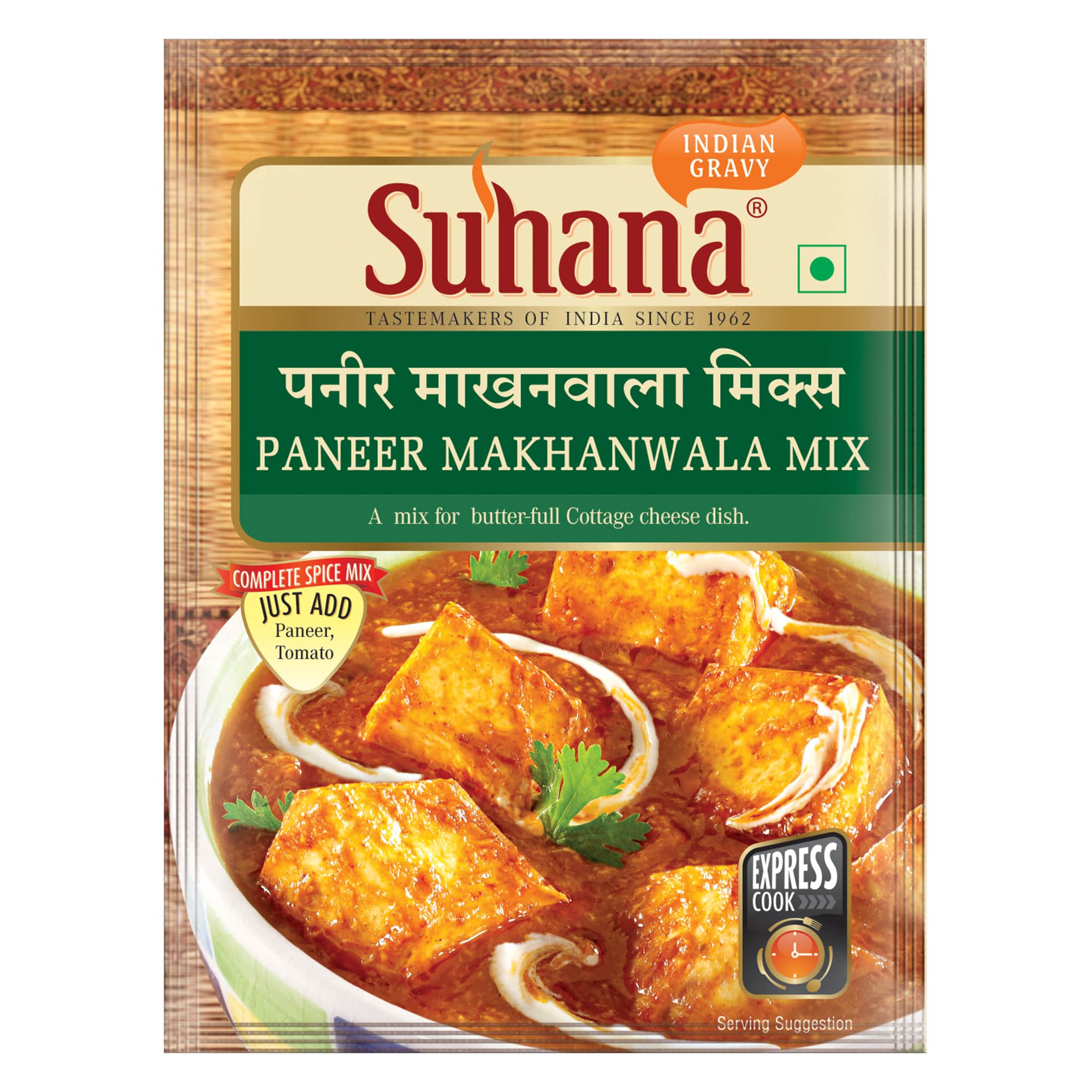 Suhana Paneer Makhanwala Spice Mix 50g Pouch