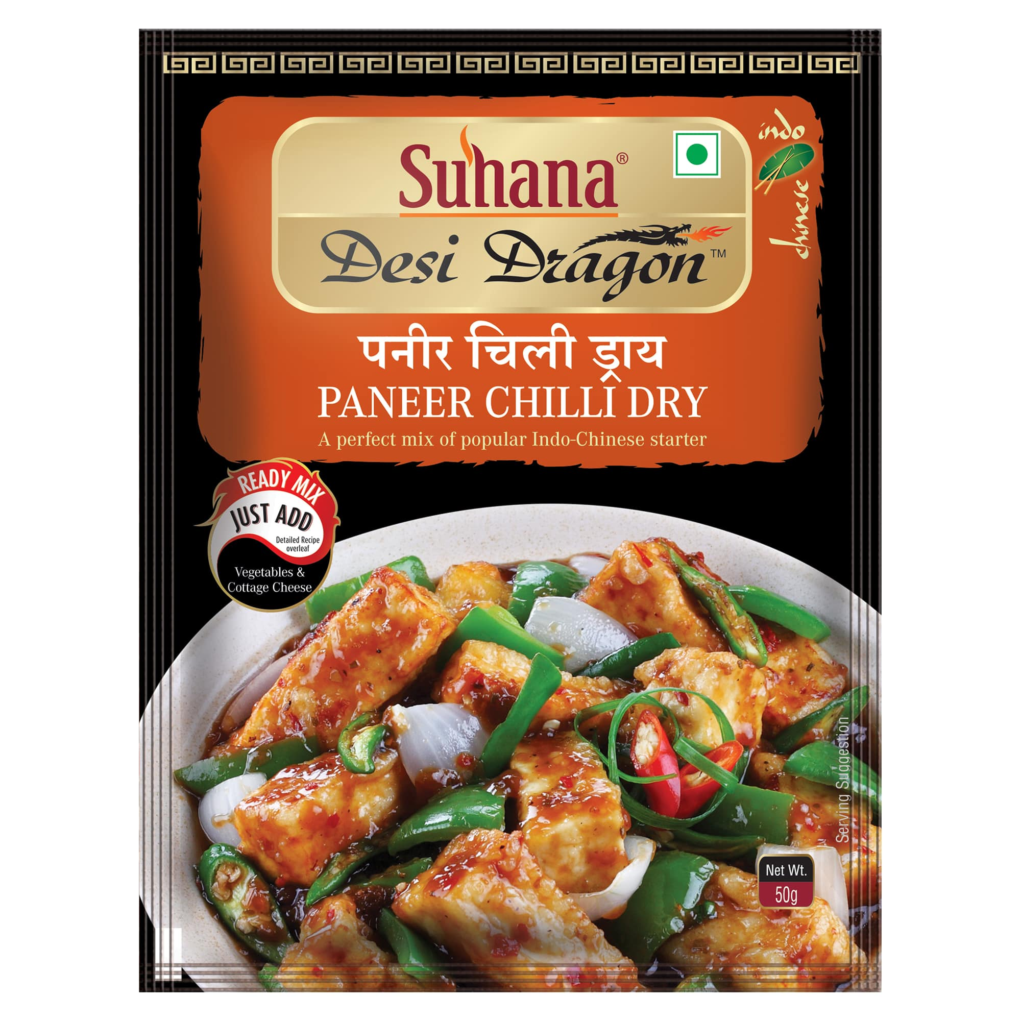 Suhana Paneer Chilli (Dry) Mix 50g Pouch