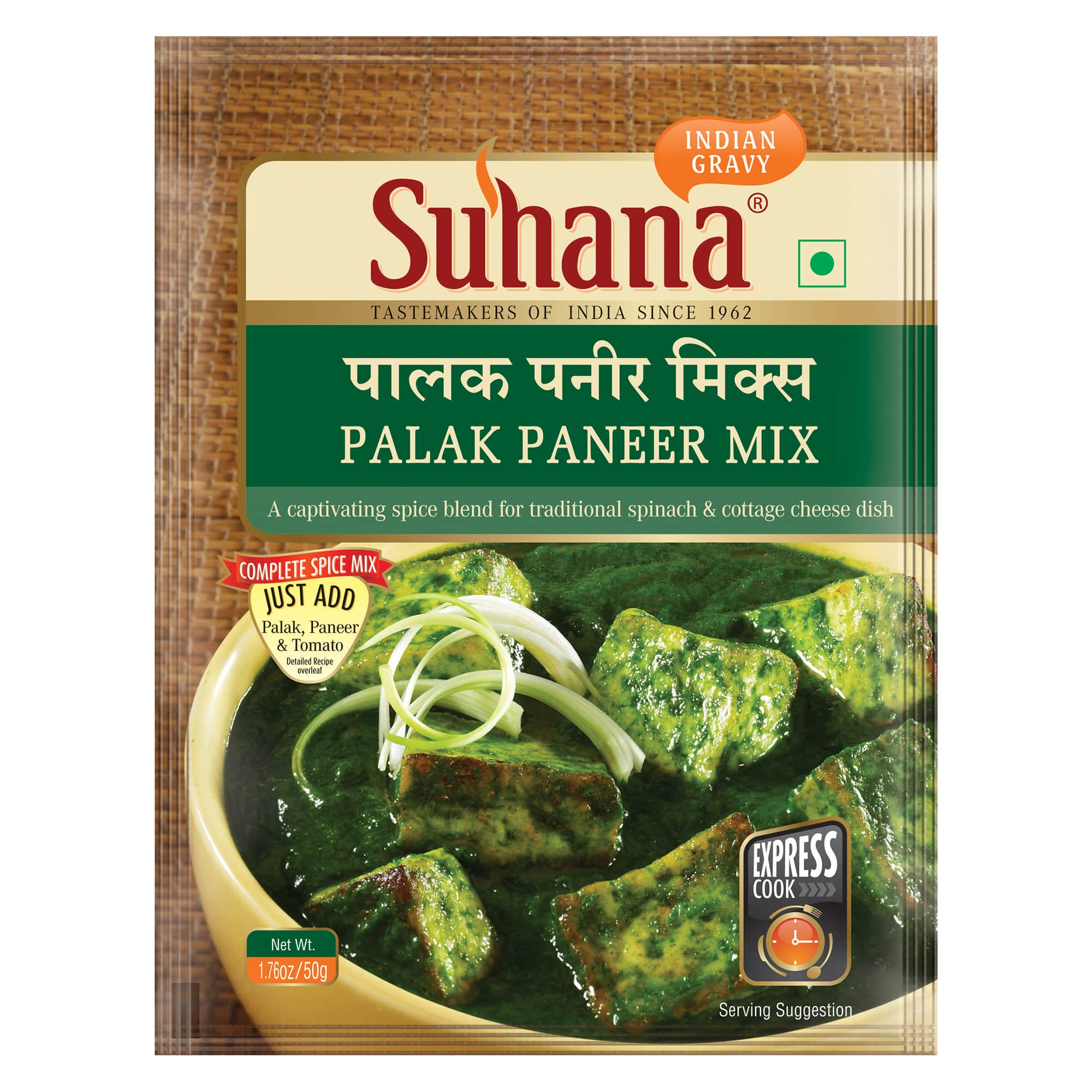 Suhana Palak Paneer Spice Mix 50g Pouch