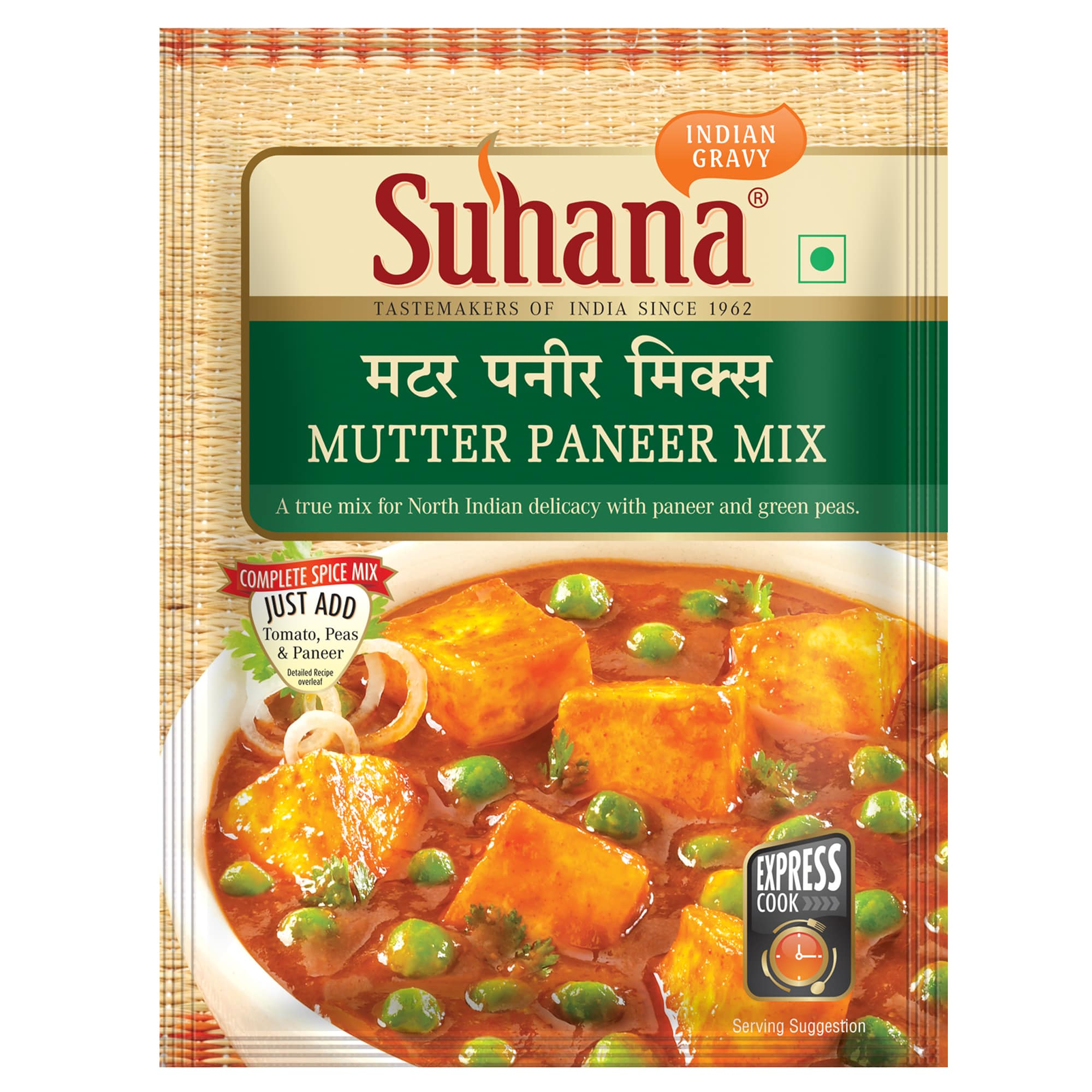 Suhana Mutter Paneer Spice Mix 50g Pouch