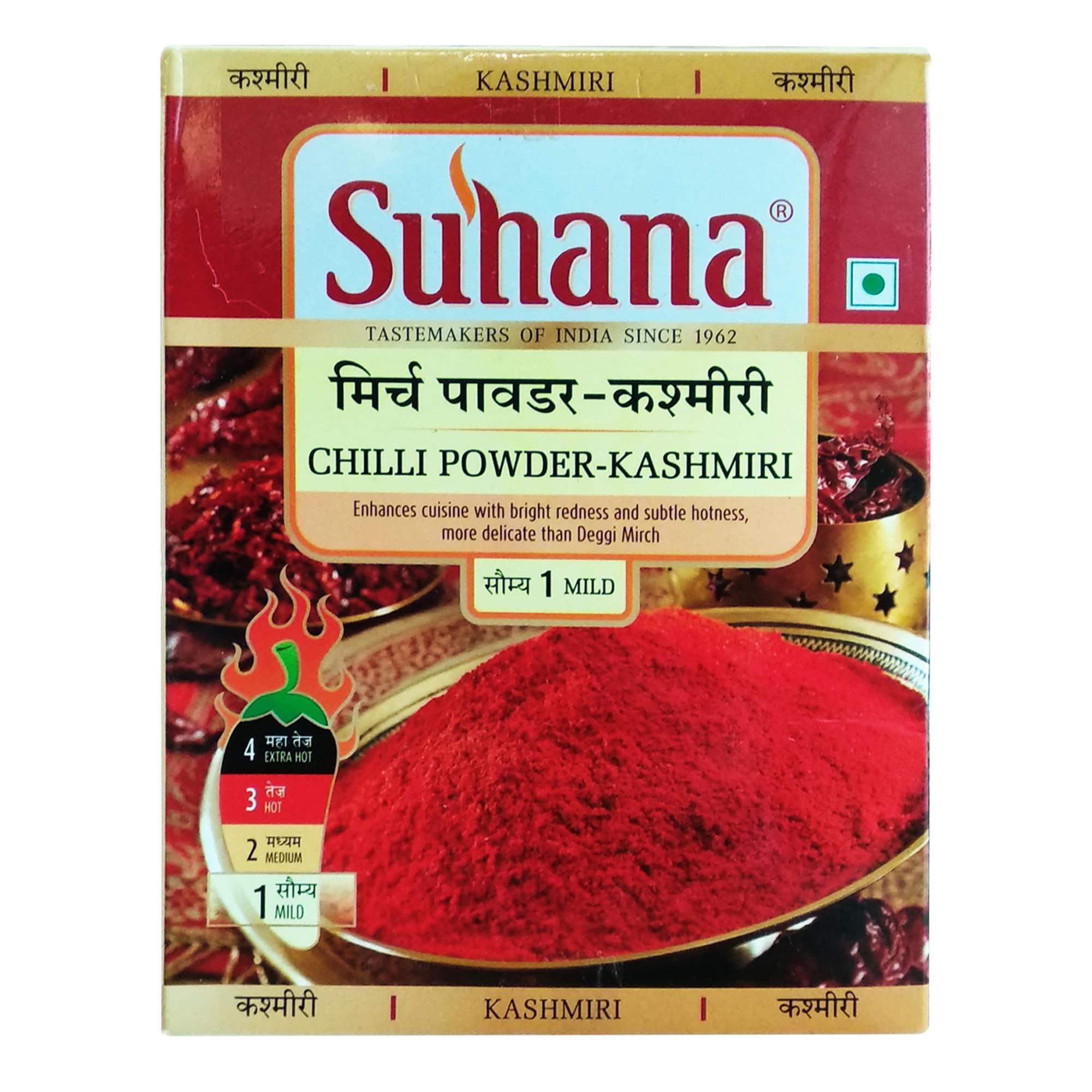 Suhana Kashmiri Chilli Powder 50g Box
