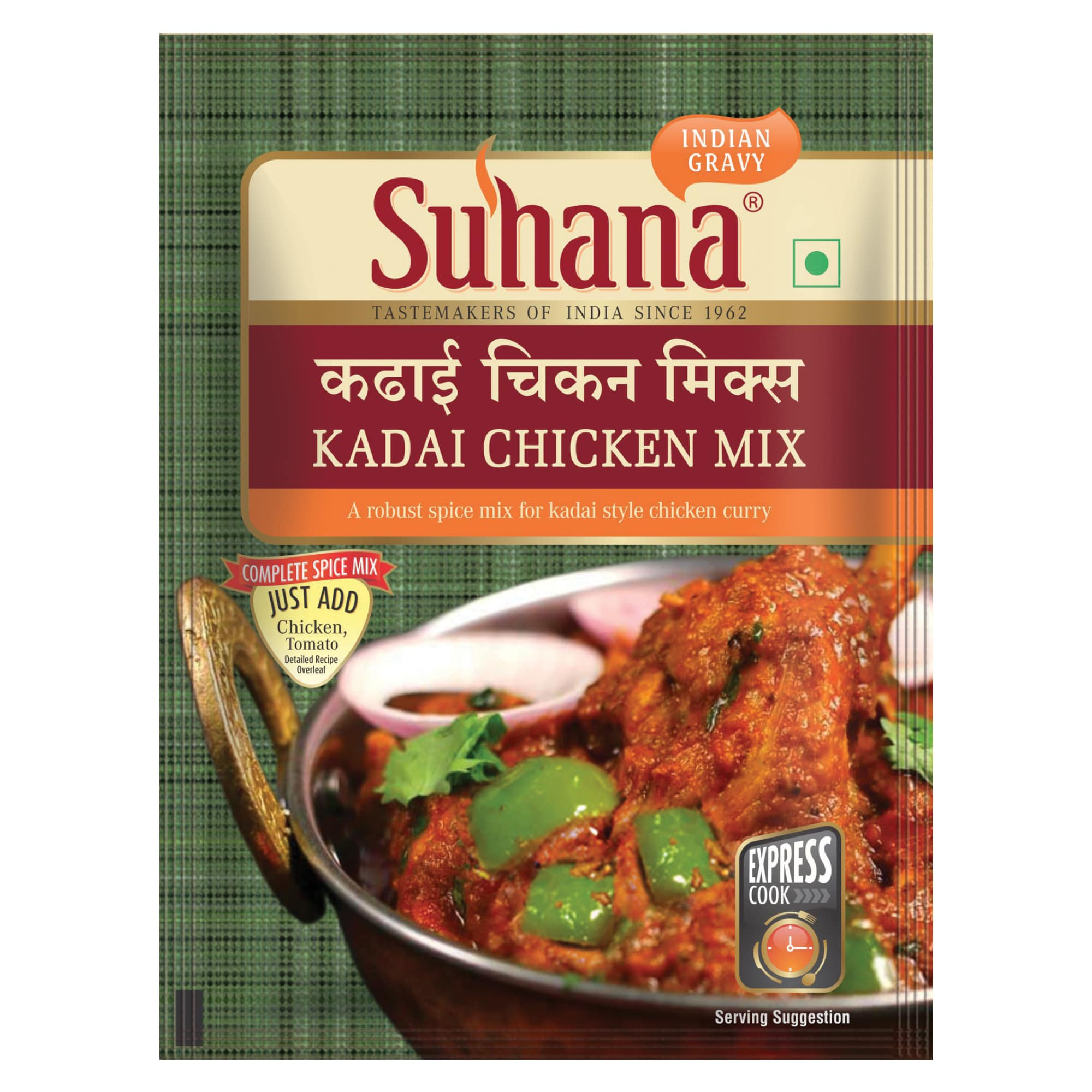 Suhana Kadai Chicken Spice Mix 50g Pouch