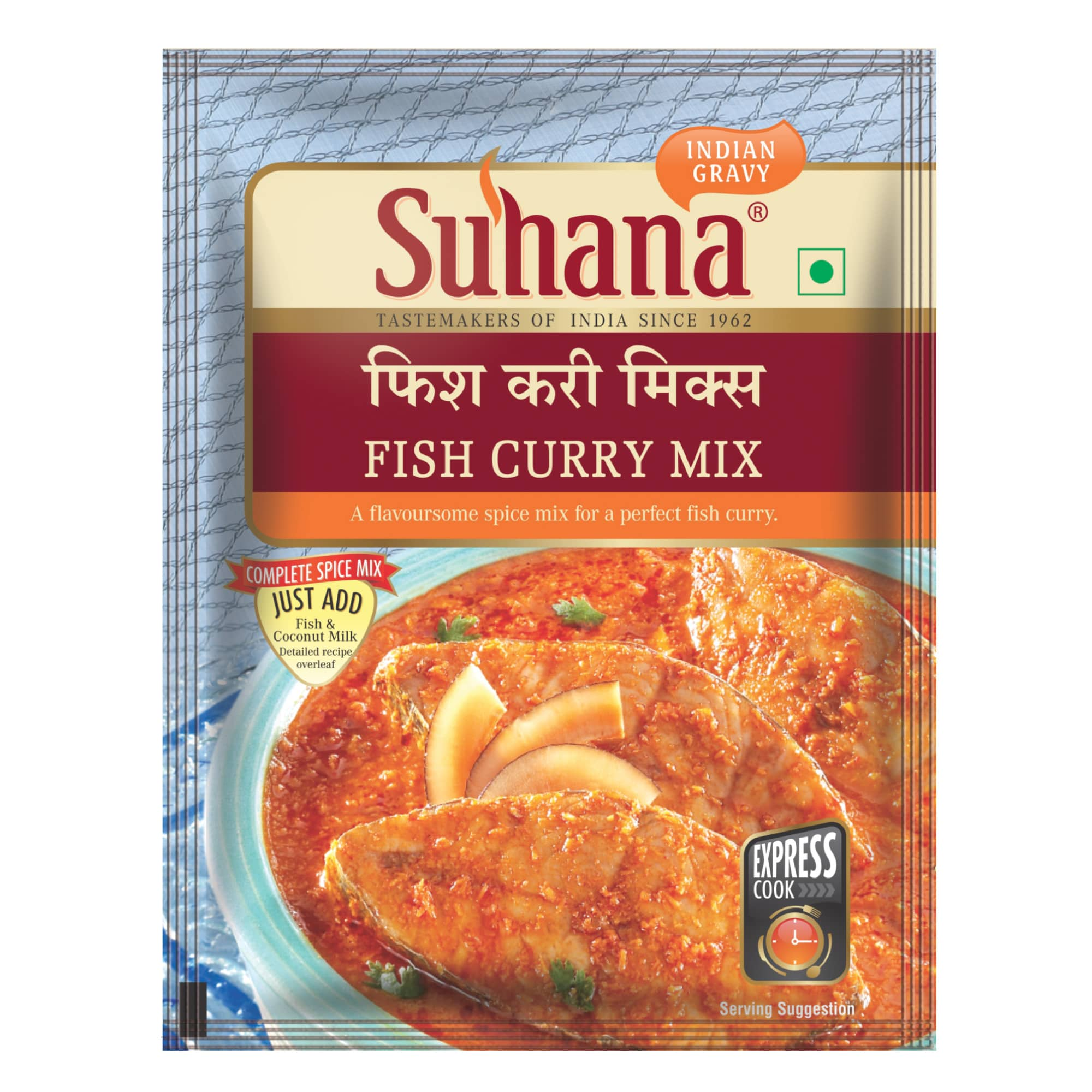 Suhana Fish Curry Spice Mix 50g Pouch