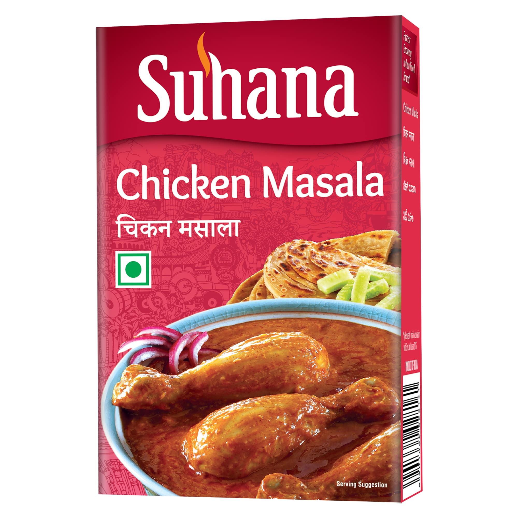 Suhana Chicken Masala Box