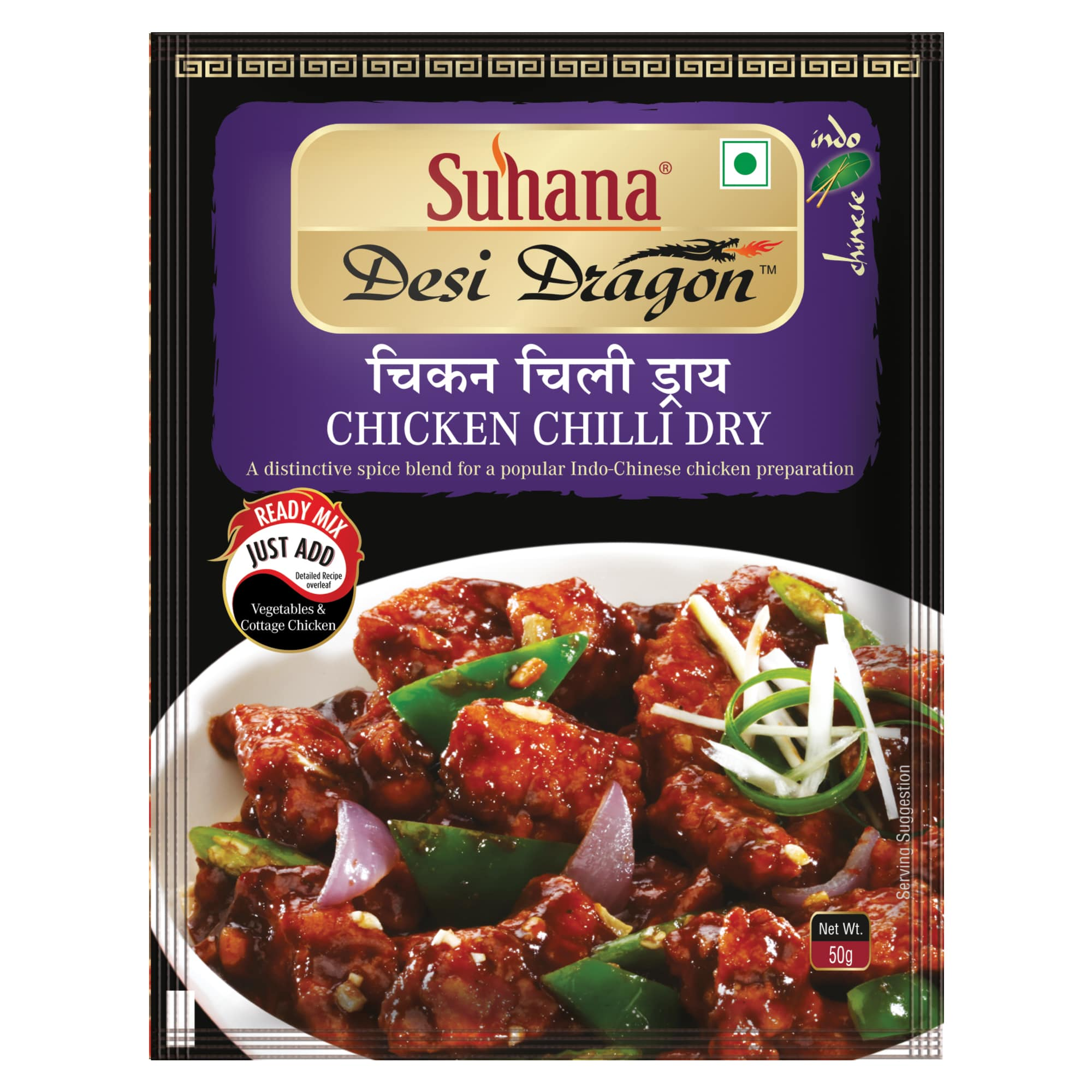 Suhana Chicken Chilli (Dry) Mix 50g Pouch