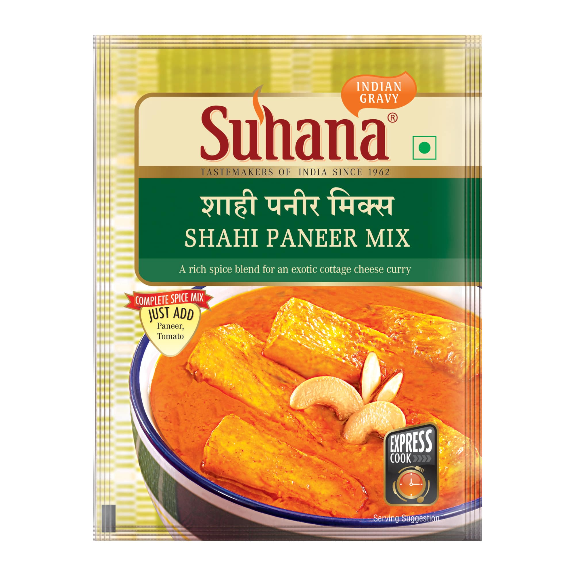 Suhana Shahi Paneer Spice Mix 50 g Pouch