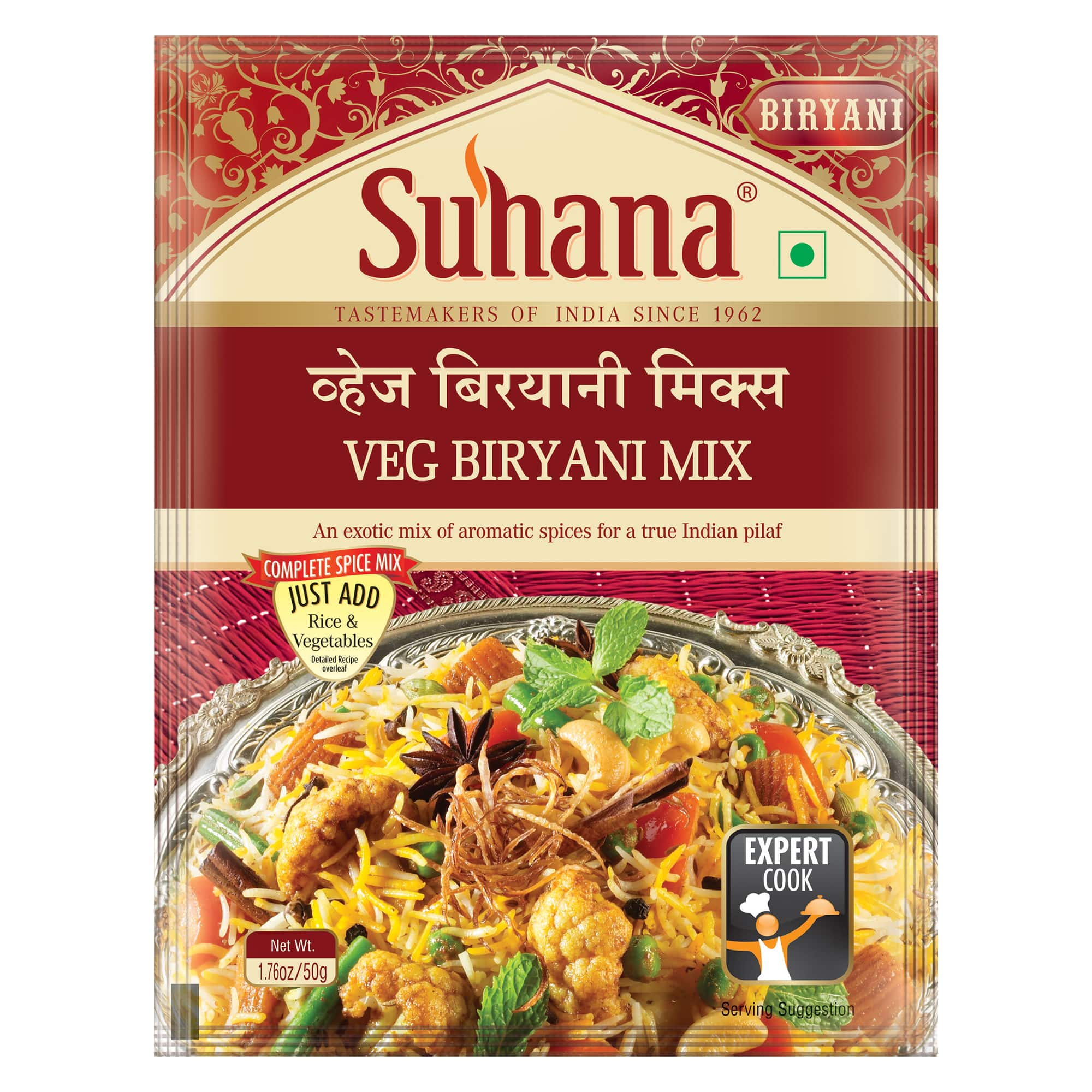 Suhana Veg Biryani Spice Mix 50 g Pouch