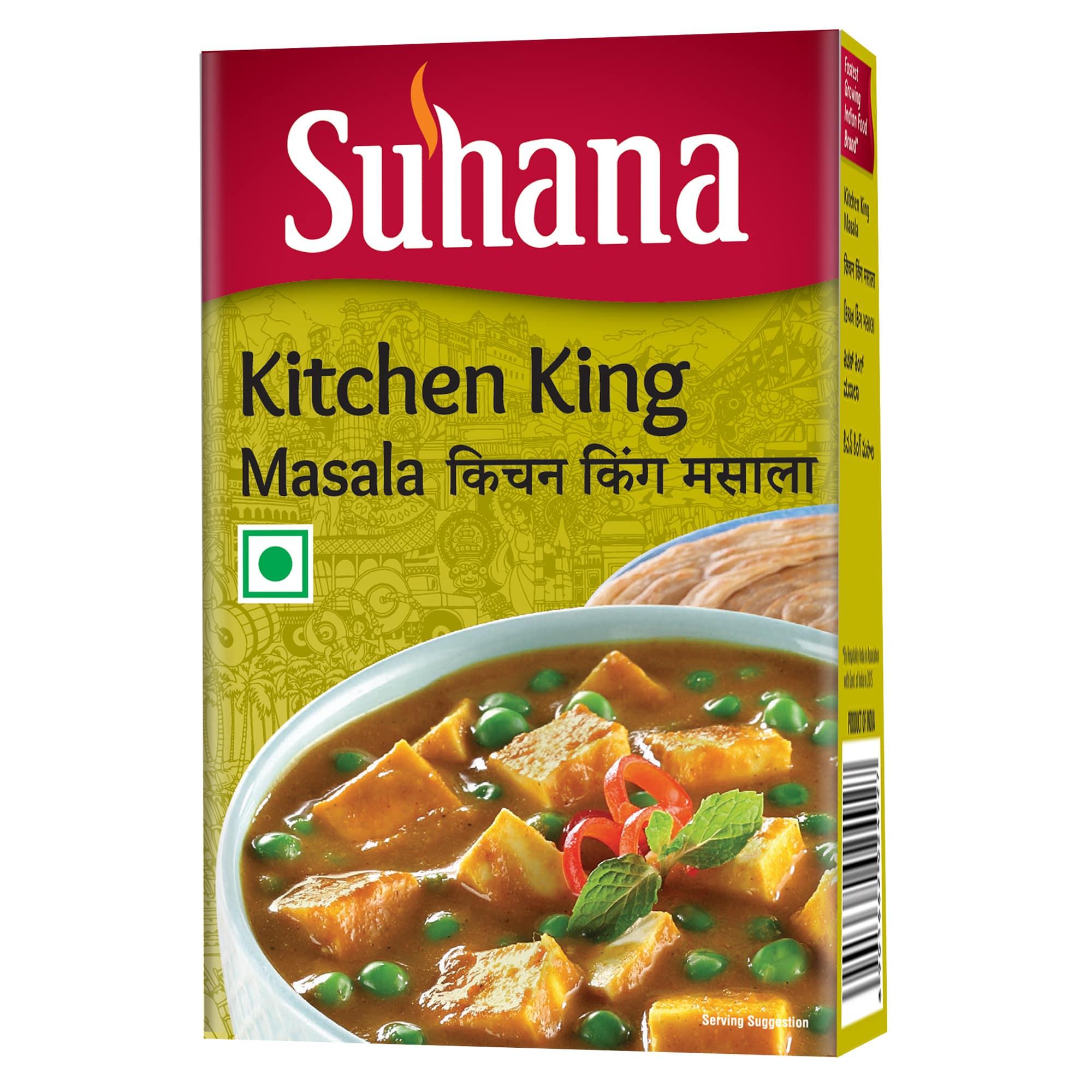 Suhana Kitchen King Masala Box