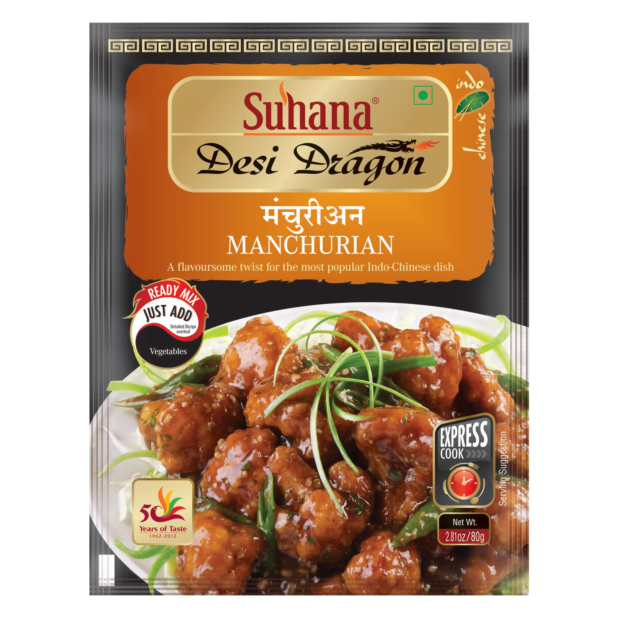 Suhana Manchurian Ready Mix 80 g
