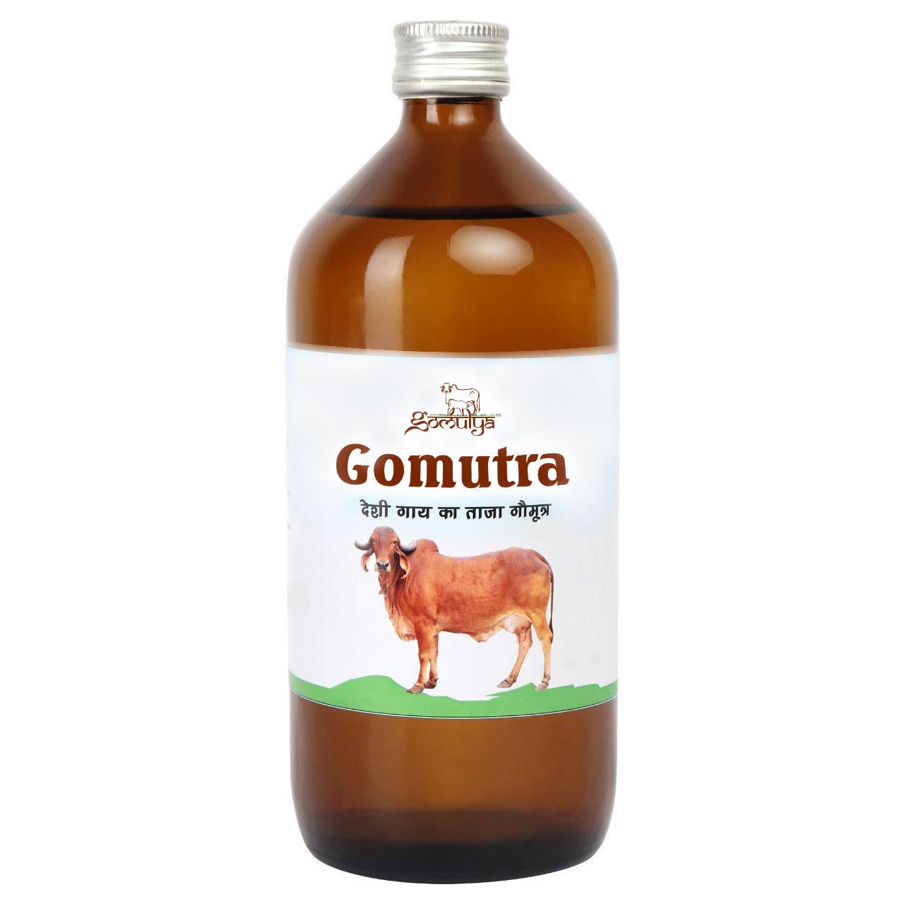 Gomulya Gomutra