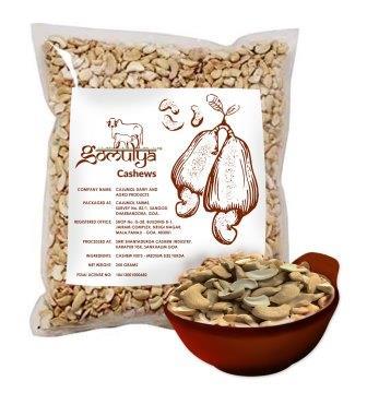 Gomulya Cashew Nuts – Medium size tukda – 250 gms